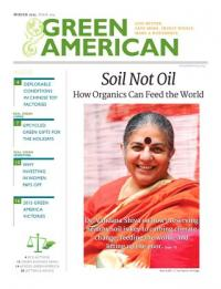 GAM 104 - Soil not Oil cover